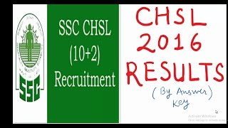 SSC CHSL 2016 || जानिए आपका रिजल्ट || Result || Result By Answer Key || Full Details