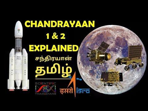 Chandrayaan 1 &