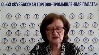 Онлайн-консультация «Охрана и защита товарных знаков»