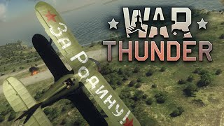 War Thunder - Америка vs СССР (Танки и Самолеты) #3