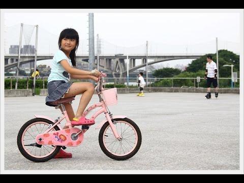 Download 1020629華江河濱快樂騎單車