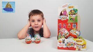 Мульти-пультиковые Киндер Барбоскины 2018 и самые новые игрушки в нашей коллекции | Видео для детей.mp3
