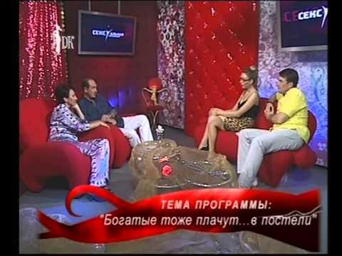 arhiv-programmi-seksualnaya-revolyutsiya-na-tdk