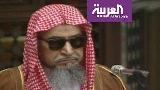 موسوعة العربية: الشيخ محمد بن جبير