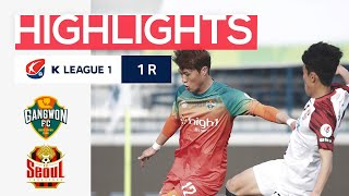 [하나원큐 K리그1] 1R 강원 vs 서울 하이라이트 | Gangwon vs Seoul Highlights (20.05.10)