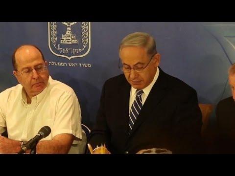 Netanyahu: Gaza operation to last as long as it takes