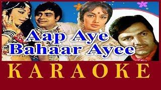 saare zamane pe karaoke | Aap aye bahaar ayee | Md. Rafi | Hindi karaoke Track