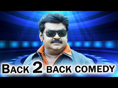 Rajanadai Tamil Movie : Vijayakanth Back 2 Back Comedy Scenes