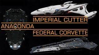 Elite: Dangerous. Anaconda vs Imperial Cutter vs Federal Corvette. Side by side comparison