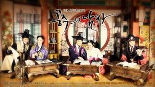 [MP3 Download] Park Wan Kyu - One Day Of Love [The Princess