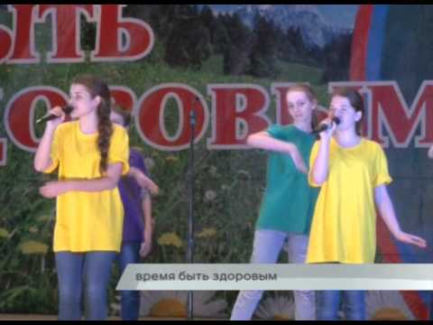 """16-12-15 - Фестиваль """"АНТИНАРКО"""""""