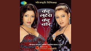 Nain Lad Jaihen Remix