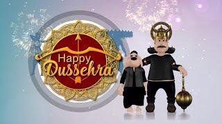 Happy Dussehra || Dussehra Special || Jai Shree Ram || Happy Sheru || Funny Cartoon Animation