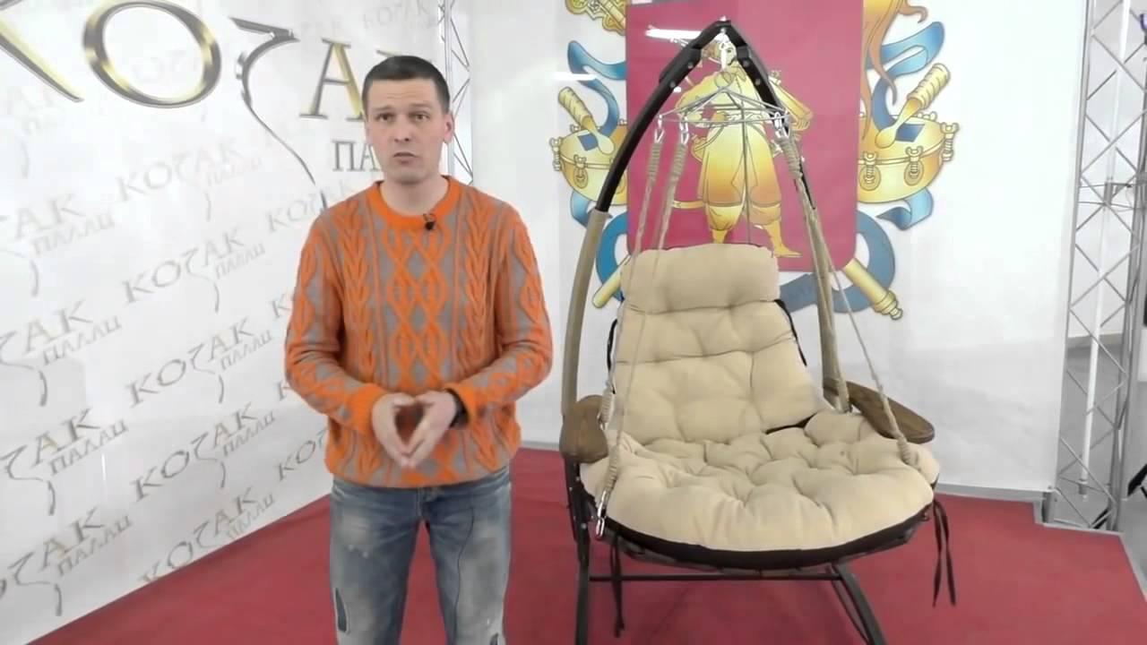Садовые качели EGO, купить качели EGO comfort-uyt.prom.ua - YouTube