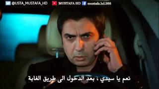مراد علمدار ينقذ جاهد من رجال فهمي- الحلقة 287 - وادي الذئاب الجزء العاشر HD