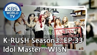Idol Master - WJSN [KBS World Idol Show K-RUSH3 / ENG,CHN / 2018.10.26]