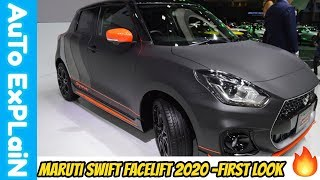 Maruti Swift Facelift 2020 | What's New In NEW SWIFT 😱😱😱| Coming Soon... Video