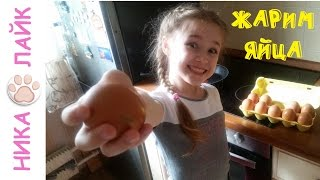 видео Как научиться готовить самостоятельно