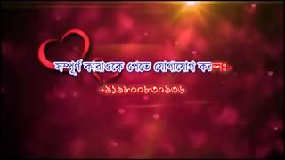 Ke Bole Takuma Tomar Karaoke | Kumar Sanu | Priyotoma Mone Rekho