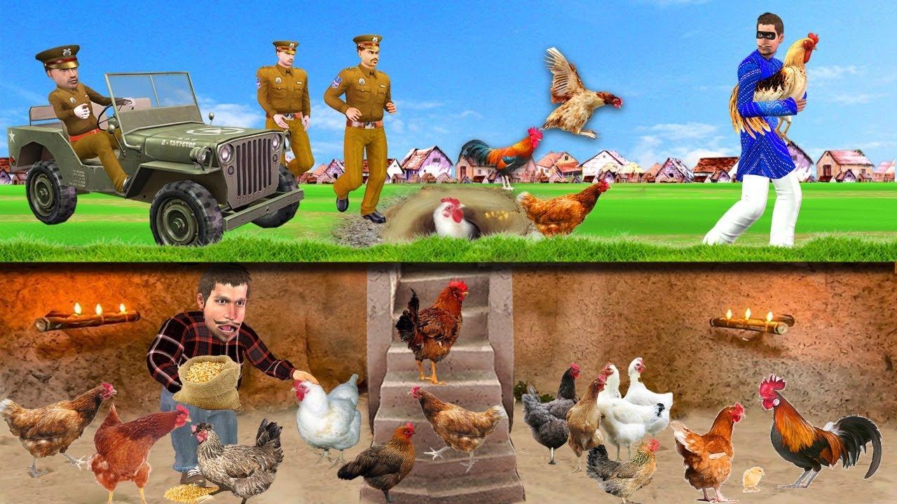 Must Watch New Funny Comedy Video भूमिगत चिकन चोर Underground Chicken Thief Police Hindi Kahaniya