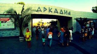 Одесса Аркадия Arkadia Night, Night Club(Одесса, Аркадия нашими глазами. Лето 2015 + Ночная Аркадия. Аркадия считается одной из главных достопримечат..., 2015-08-06T13:47:08.000Z)