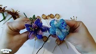 Цветок декабрист из бисера✔️Пошаговый МК по бисероплетению