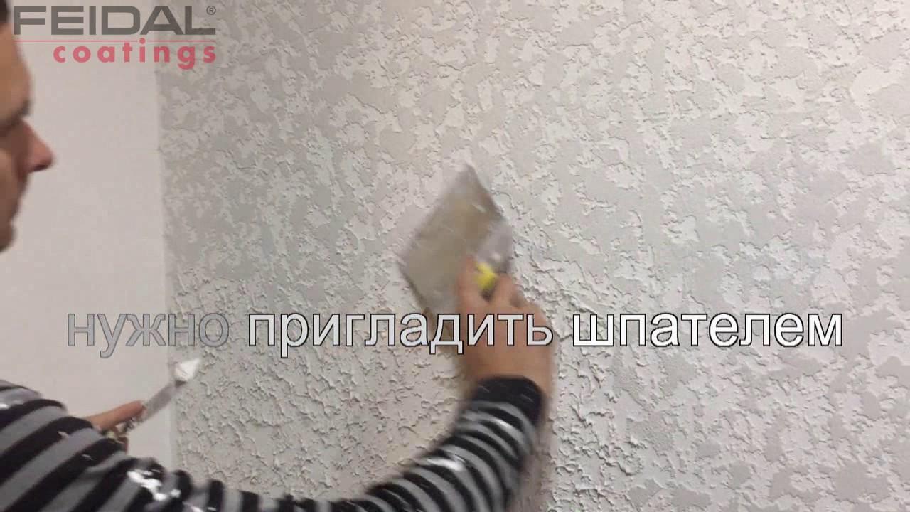 Штукатурка своими руками видео уроки фото 94