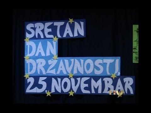 """OŠ """"Grbavica I"""" - Dan državnosti BiH 2014"""