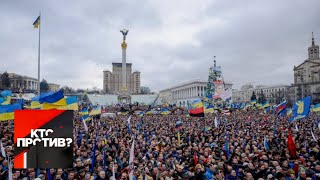 """""""Кто против?"""":  помог ли Украине референдум о независимости? От 02.12.19"""