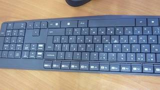 Комплект клавиатура и мышь Logitech MK235 Wireless Desktop GREY (920-007948)