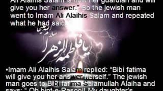Bibi Fatima Sallamullah Alaiha