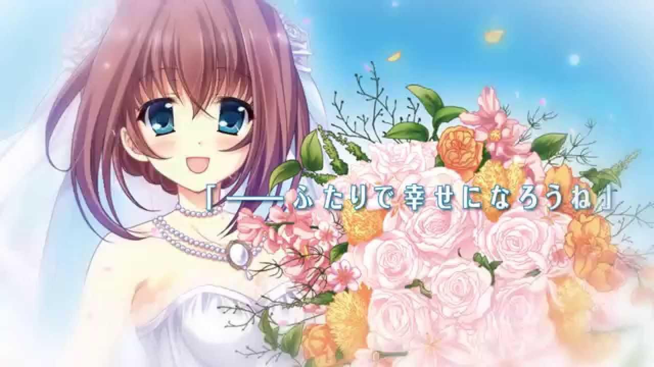 D.C.II Dearest Marriage ~ダ・...