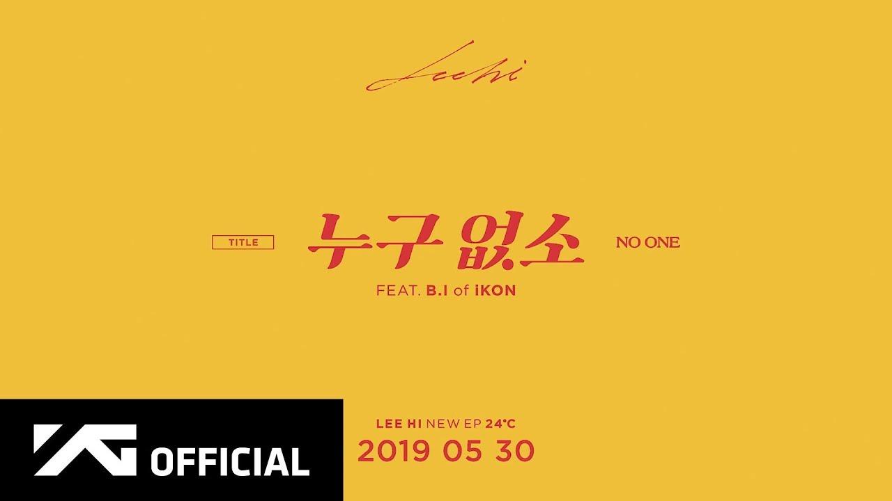 Lee Hi ̝´í•˜ì´ 2nd Mini Album 24 Full Tracklist Lyrics Sleeplessaliana