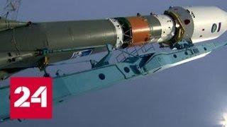 Корпорация 'Роскосмос' начнет активнее развивать коммерческие проекты - Россия 24