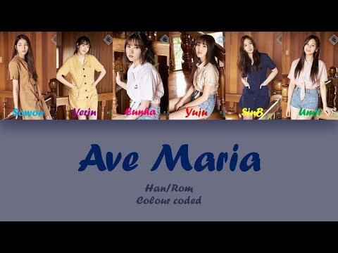 GFRIEND (여자친구) AVE MARIA (두 손을 모아) Lyrics (Han/Rom) Colour Coded
