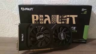 Palit GeForce GTX 1050 Ti Dual OC, установка на ферму и тест на разных алгоритмах.