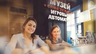 Куда сходить в Москве Развлечения Москвы  Куда пойти в выходные в Москве
