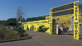 видео Автосервисы, ремонт автомобилей в Москве