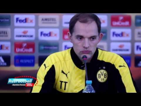 Томас Тухель, ФК Боруссия Дортмунд: с уважением относимся к