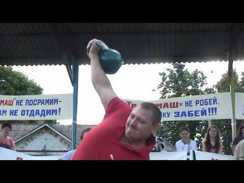 Смотреть 2-ые игры Кубок ТРАНСМАШ 2013 онлайн