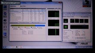 Смотреть видео тормозит ноутбук asus что делать windows 7