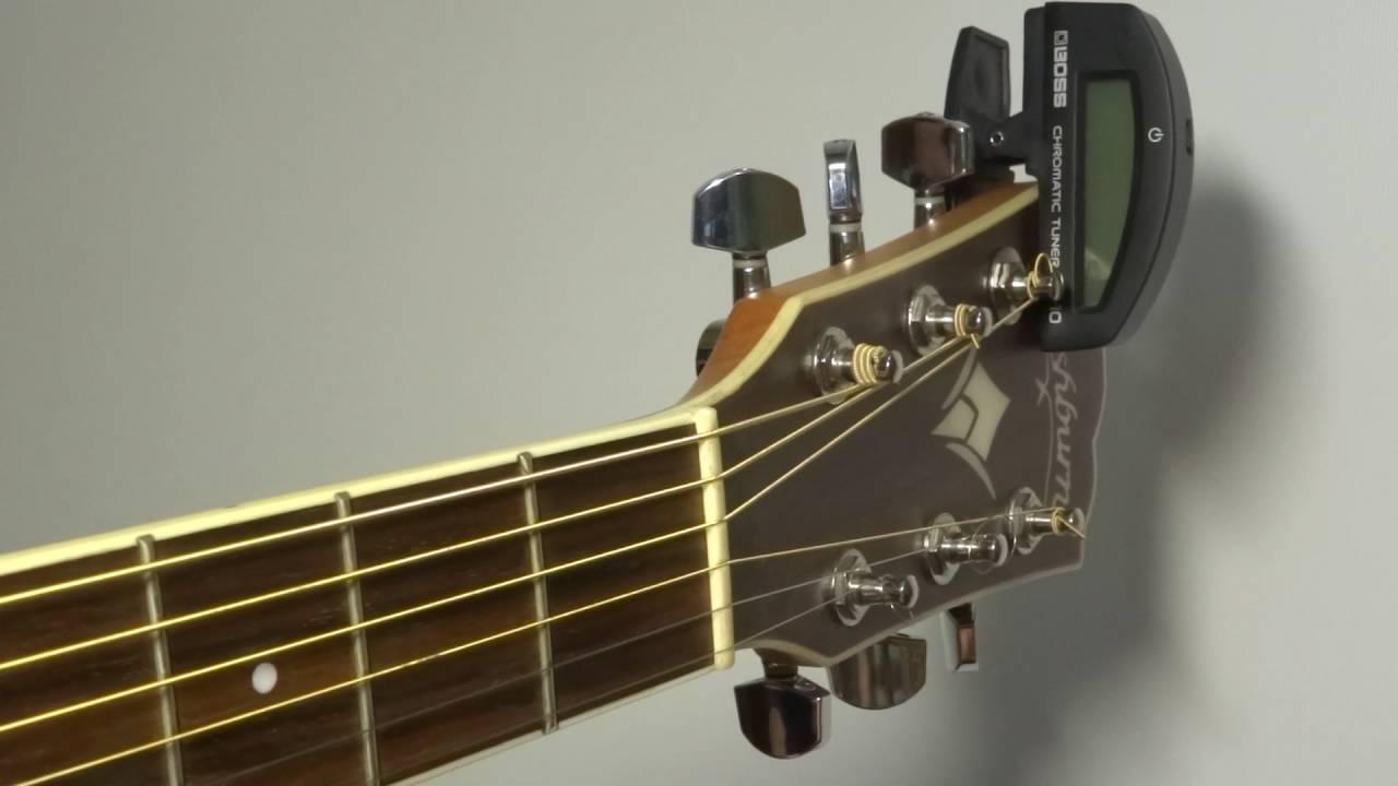 гитар про как пользоваться