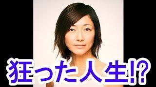 高樹沙耶の狂った人生?どこで間違ってしまったのか?/The life that was out of order of Saya Takagi Where has she been wrong?