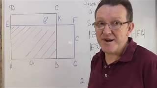 Соотношение площади и периметра прямоугольника и квадрата 1 часть.