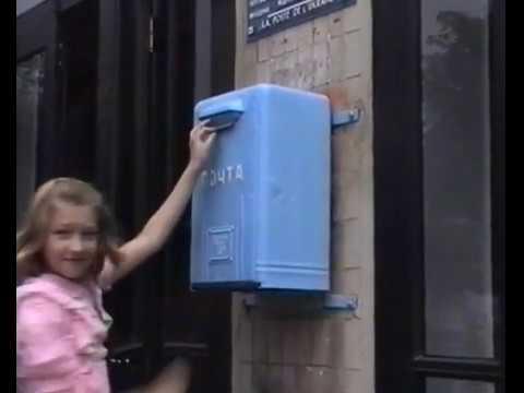 Первая Столица: История почты. Часть 8