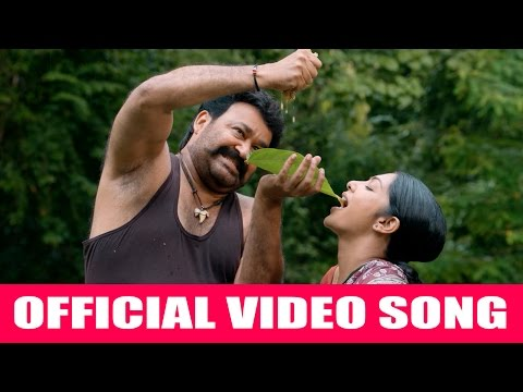 Pulimurugan Official Song HD | Kaadaniyum...