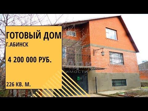 Продажа земельных участков в Екатеринбурге и Свердловской