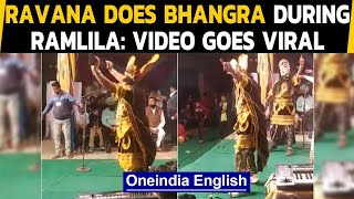 Ravana's bhangra moves on a Punjabi song during Ramlila goes viral: Watch the video | Oneindia News