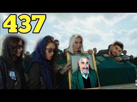 Qora Niyat 437 Qism Uzbek Tilida Turk Film кора ният 437 кисм