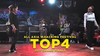 Subscribe to our YouTube: http://goo.gl/933fDT All Asia Waacking Fe...